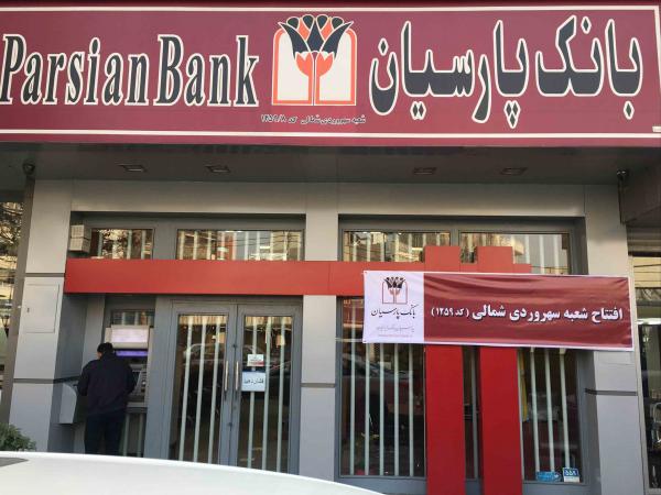 افزایش ۱۵۰ درصدی سرمایه بانک ایران زمین در سال ۹۸